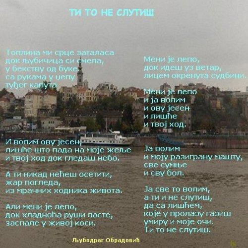 http://www.poezijascg.com/PHP-Nuke/slike/susretismallphotos/m_bgsasplava.jpg
