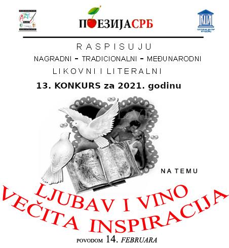 НАГРАДЕ - Књижевни конкурс ЉУБАВ И ВИНО - ВЕЧИТА ИНСПИРАЦИЈА 2021.